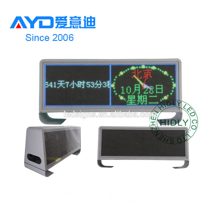 Player <strong>Video</strong> Outdoor LED Display Board xx <strong>Video</strong> in China