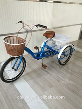 2017 single speed three wheel tricycle/Basket bike/cargo bike GW7023