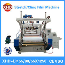 XHD 1000mm three layer pe cast stretch film extrusion line Stretch film making machine