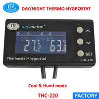 RINGDER THC-220 Digital Temperature Humidity Control Unit for sale