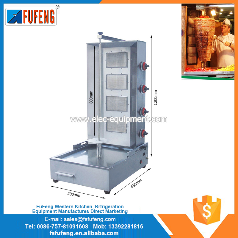 new gas gyro grill making machine with heating part movable