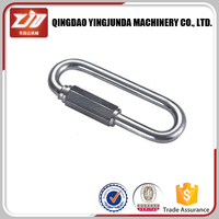 stainless steel quick link stainless steel wide jaw quick link chain connector link