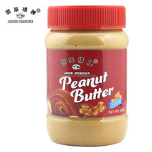Crunchy and Creamy Peanut Butter