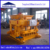 QMY6-25 moving block making machine concrete hollow