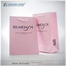 Hot Customized Logo Pink Tote Paper Shopping Bag