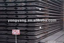 hot rolled U-type steel for mine timbering