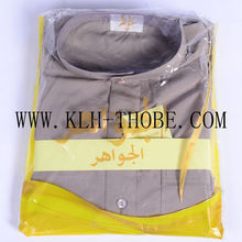 Factory cheap muslim men dress arabic thobe baju melayu