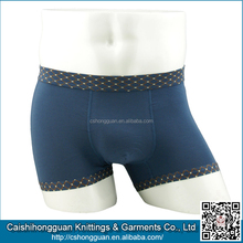 Trade Assurance China Factory Custom Male Enhancing Underwear
