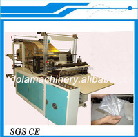 Plastic Bag Machine For Sale, Automatic HDPE LDPE Flat And Shopping Bag Making Machine