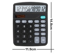 small basic 12 digit dual power electronic calculator