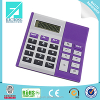 Fupu 8 digital fraction calculator function tables calculator