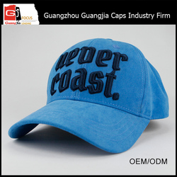 High Quality Different Color Custom 3D Embroidery Design Satin Baseball Caps