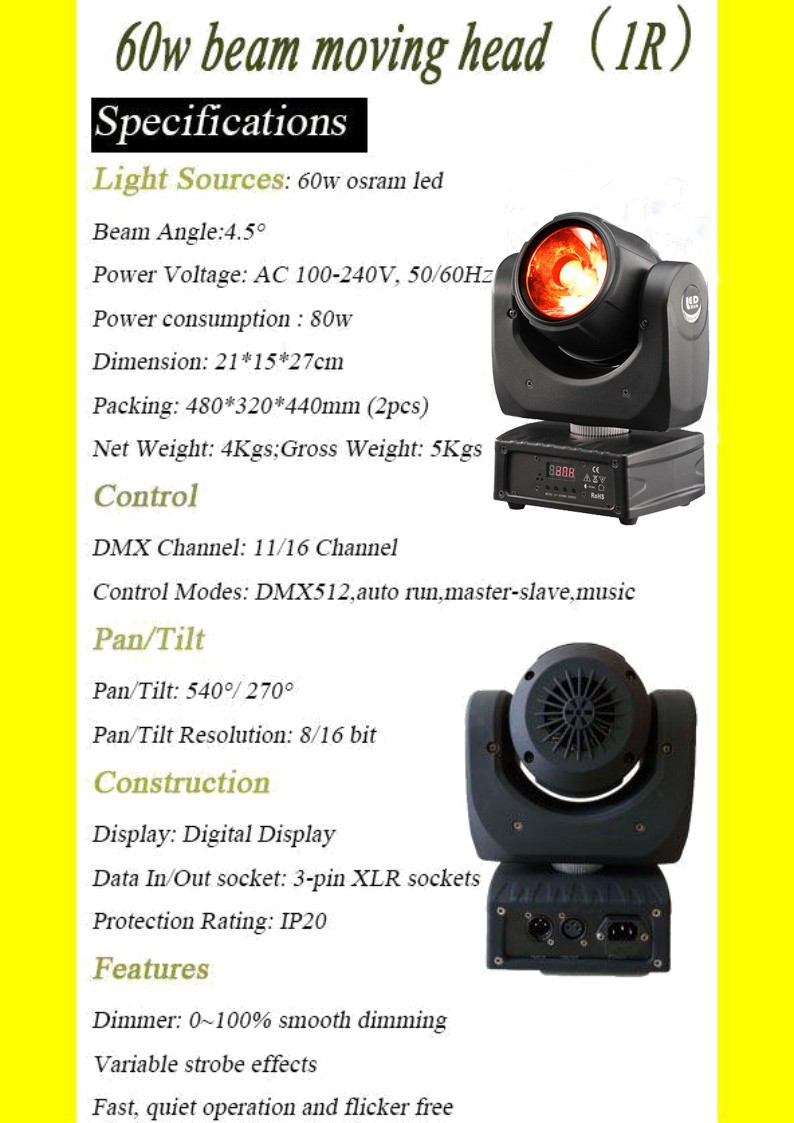 fast moving items from china, 60w 4in1 Beam Moving Head Light,stage light moving head