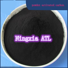 food grade wood based activated carbon powder for sugar refinery
