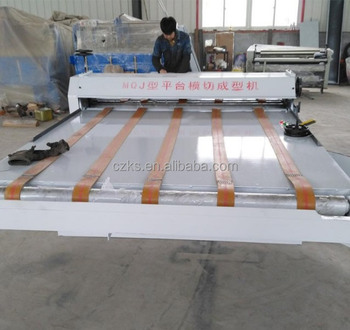 MQ series low price in dongguang manufacturer for corrugated box making machine/carton box platform die cutting machine