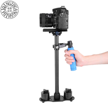 S04 Mini Video Stabilizer For Dslr And Small Camera