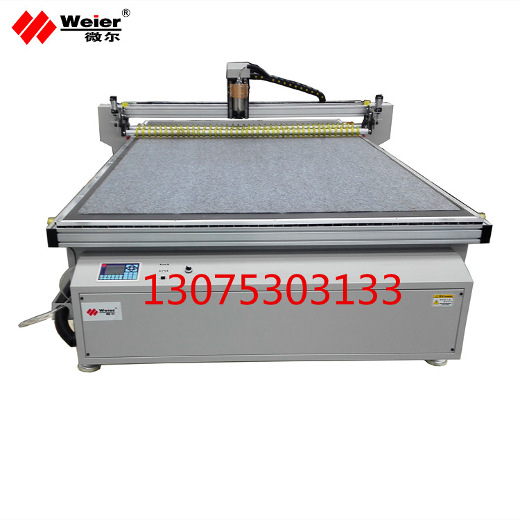 Normal CNC Knife Cutting machine Type Automotive Car Mat Cutting Machine and PVC coil mat cutter