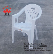 white plastic chair with high quality