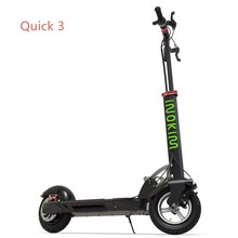 Inokim Myway new arrival with or without seat foldable electric scooter motorcycle
