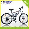 full suspension mountain harley bike bicycle