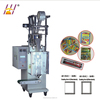 granule small vertical packing machine for chicken essence