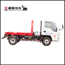 New 4x2 Bin Detachable Hook Lift Refuse Truck for sale