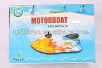 Summer Promotional Items Inflatable Motorboat