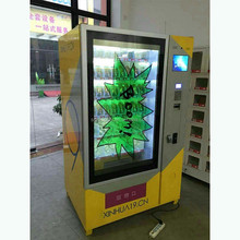 55 inch video vending machine with transparent LCD display