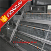 Automatic feeding equipment A type automatic layer chicken battery cage