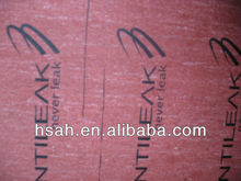 Mechanical Seal NS200 Acid-Resistance Rubber Sheet