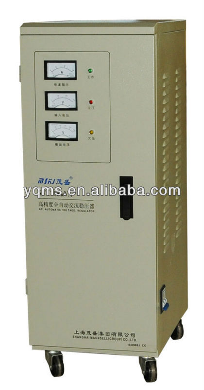 15kva automatic voltage stabilizer