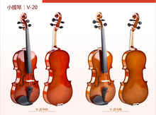 wholesale Price all size Student Entry Level Violin for sale