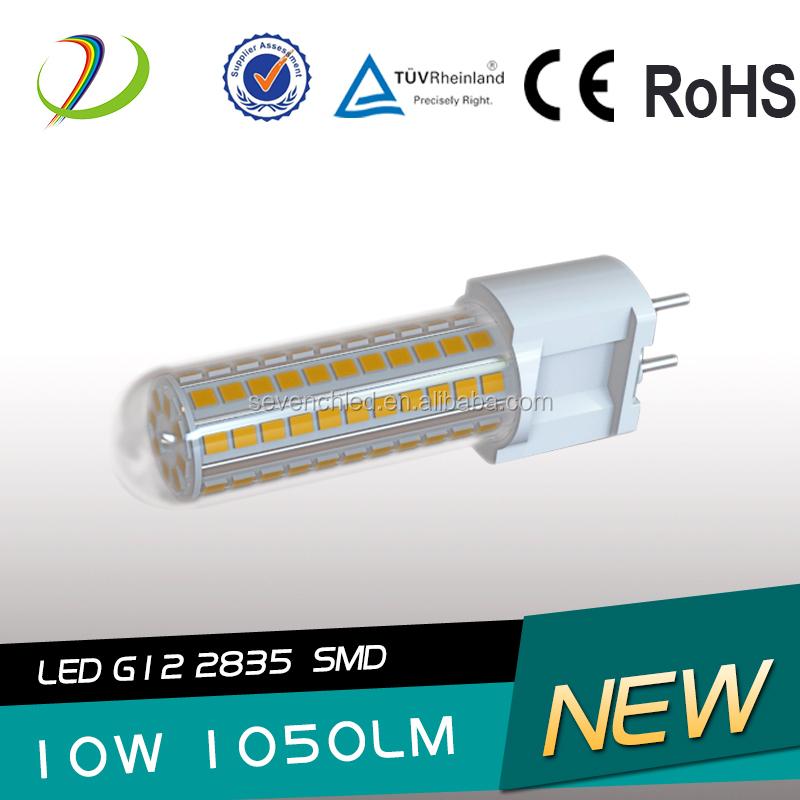 70w Metal Halide Lamp Led Replacement: 70w Metal Halide Led Replacement 10w G12 Led Lamp Led Lamp
