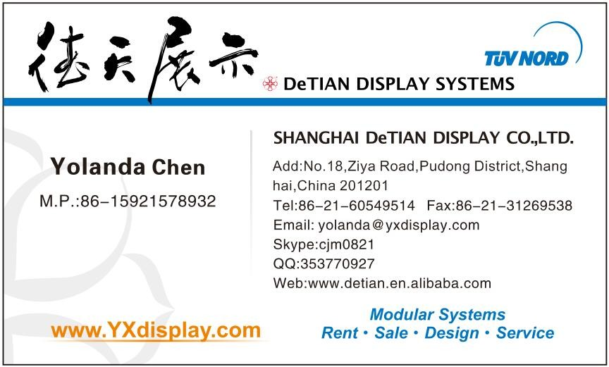 Aluminum exhibition booth from Shanghai Detian Display