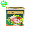 Easy open lid canned pork meat recipes, baked canned chopped pork and ham
