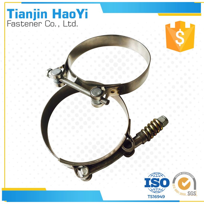 safety T clip spring hose clamp