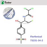 Poultry medicine Florfenicol 99%73231-34-2, Veterinary Pharmaceutical raw material GMP factory stable quality