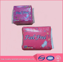 China Top quality sanitary towel with competitive price