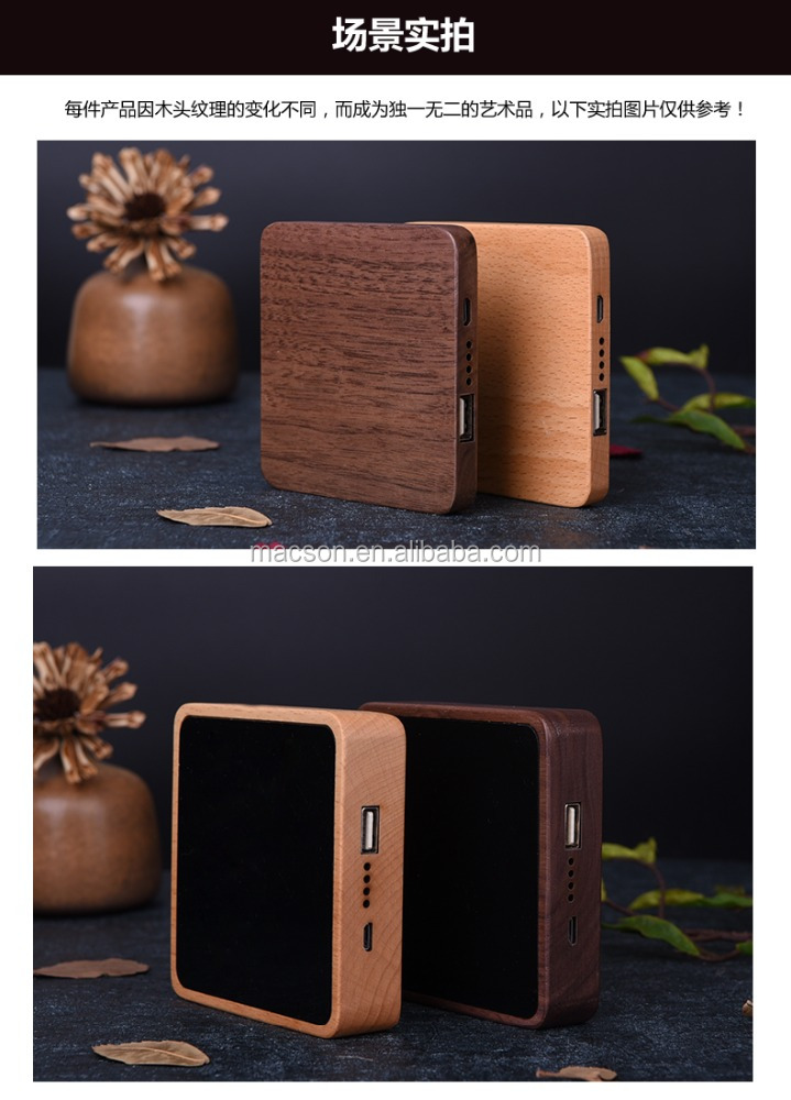2600mAh portable power bank wholesale for smart mobile phone,cell phone power bank charger support