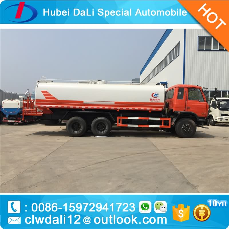 20000 liter water tanker truck for sale,20 ton water tanker truck,20 m3 water tank truck for sale