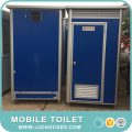 Hot sale portable toilets for sale,top toilet manufacturer,customized mobile public toilet