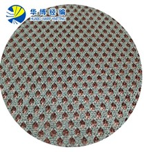 Plastic Air Filter Mesh Fabric For Clothing Shoes Mattress