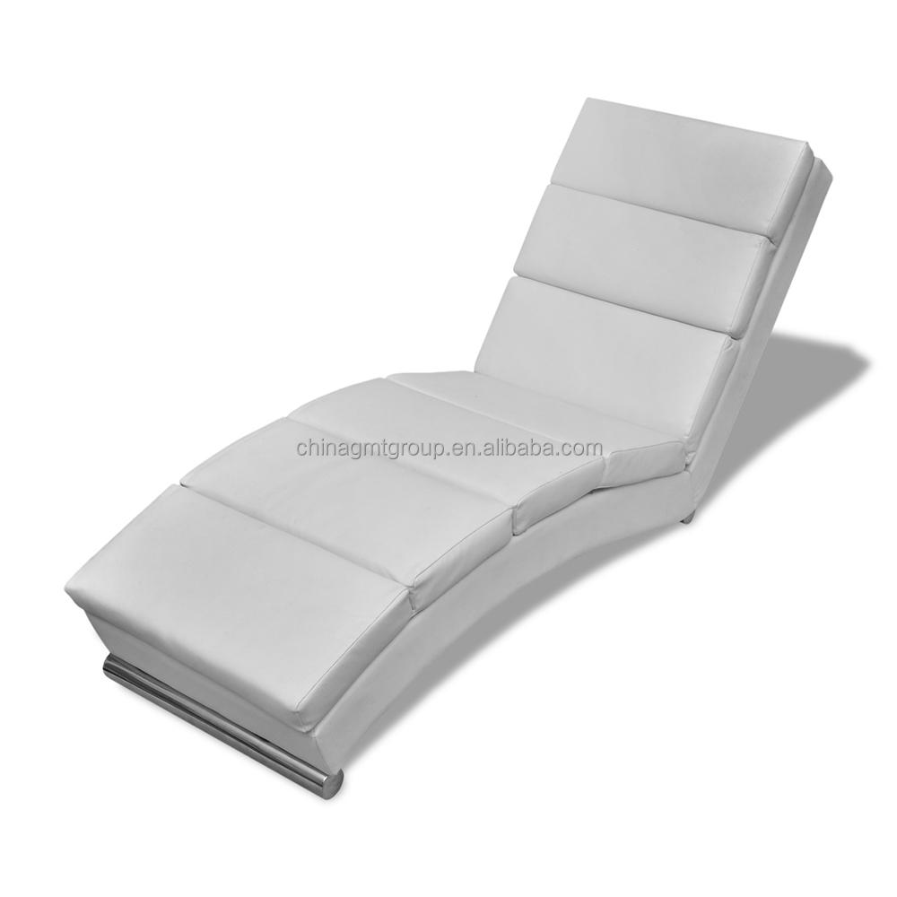 china floor lounge chair