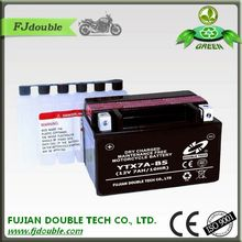 12v 7ah battery dry charged motorcycle battery YTX5L-BS