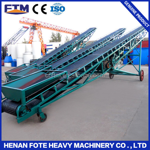 China brand belt conveyor with series wide application