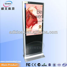 digital photo frame 42 inch advertising media player and self service ticket kiosk