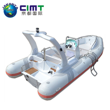 China 2018 hot sale rigid inflatable boat manufacturer inflatable rib boat 580