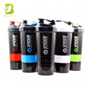 Online shopping free shipping Protein Shaker Bottle with Storage 3 Pack 17 oz Shaker Cups
