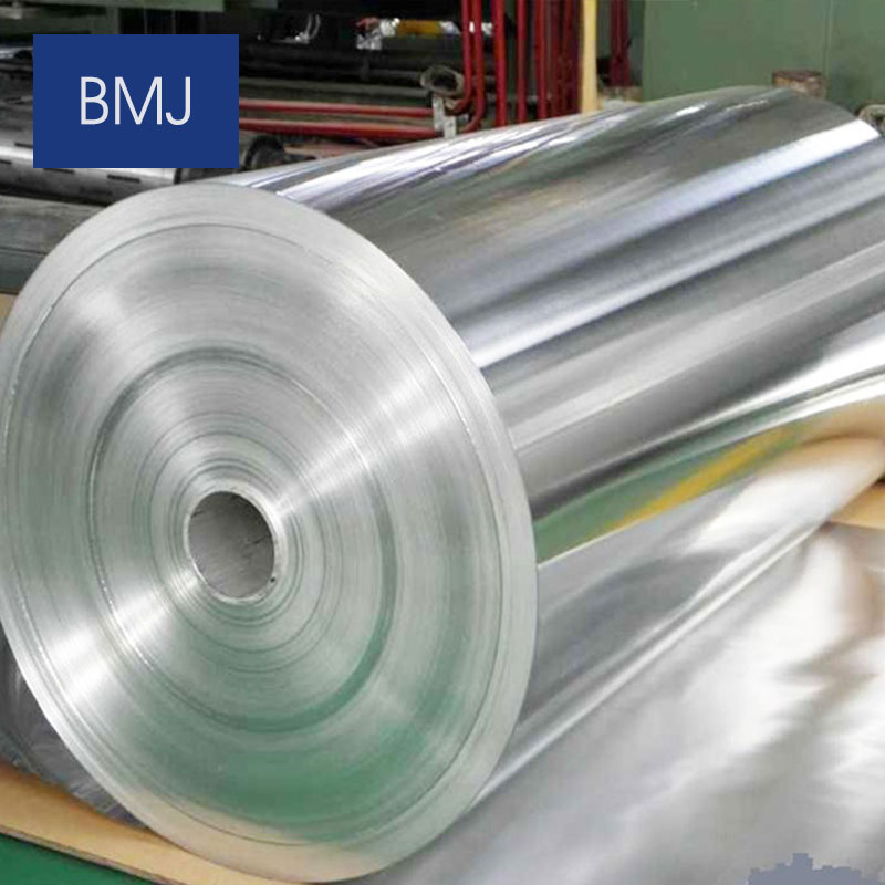 The Prime Quality 0.005-0.2 Thick Industrial Aluminium Foil For Food