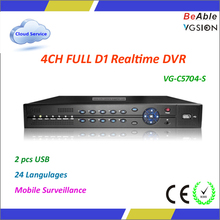 4CH Realtime DVR Come With H 264 Network DVR Software